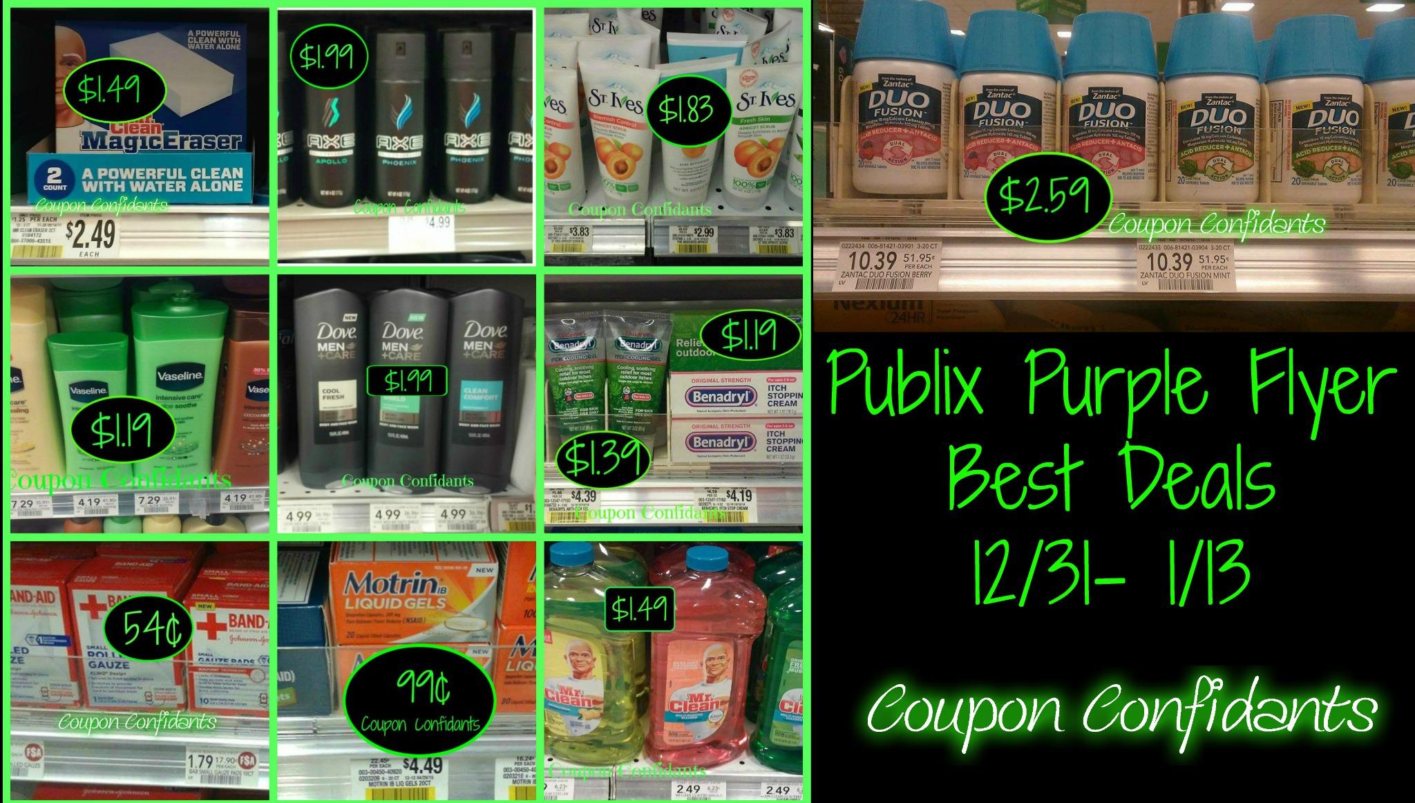 Purple com discount coupons